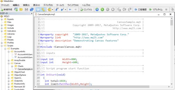プログラム型の特徴